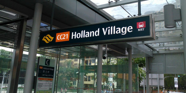 holland village mrt